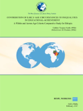 CONTRIBUTION OF EARLY-AGE CIRCUMSTANCES TO INEQUALITIES IN EDUCATIONAL-ACHIEVEMENT: A Within and Across Age Cohorts Comparative Study for Ethiopia