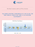 MACROECONOMIC PERFORMANCE OF IGAD AND THE IMPLICATIONS OF CHINA'S ECONOMIC SLOWDOWN