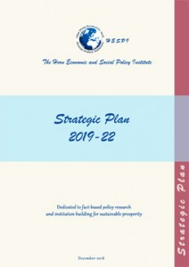 strategic_plan_2019